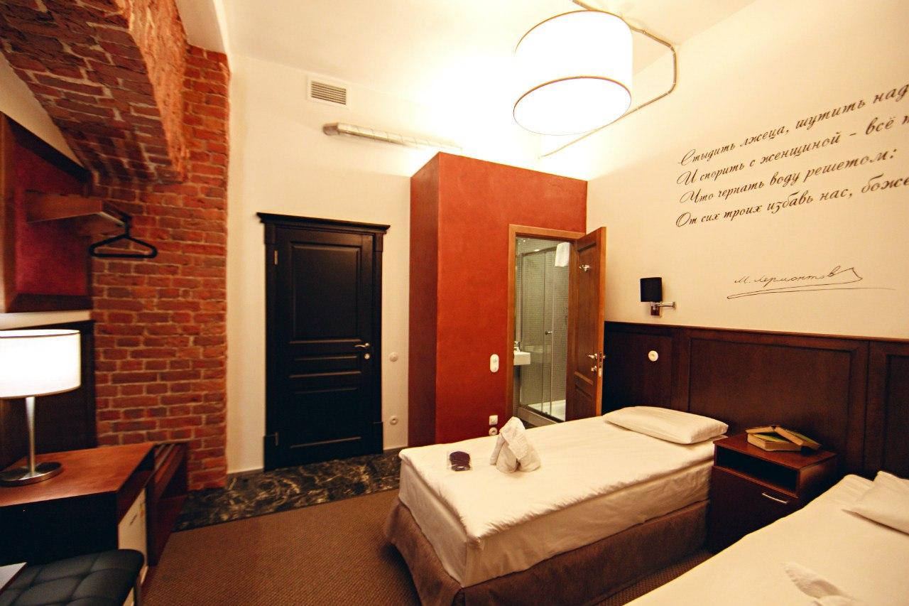 мини отель на рубинштейна дом 5