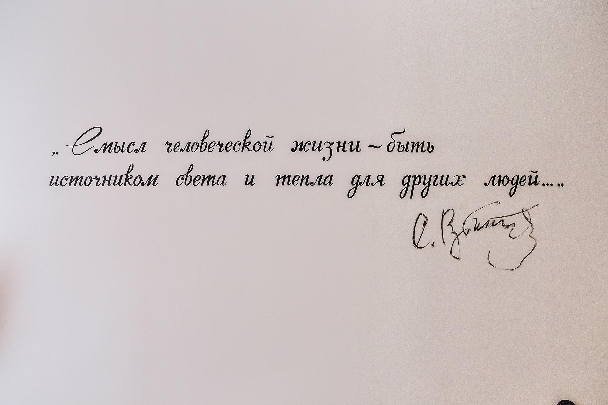 Номер Рубинштейн